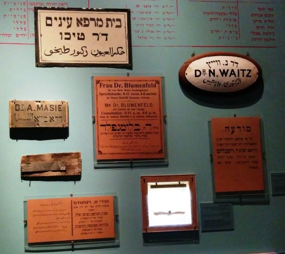 Old signs of doctors and clinics, the exhibition in the Tower of David