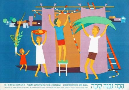 """Let us build a Succah!"" Poster of the JNF for Sukkot (KRA\1524)"