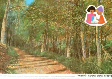 Forests of the JNF, 1965 (KRA\441)