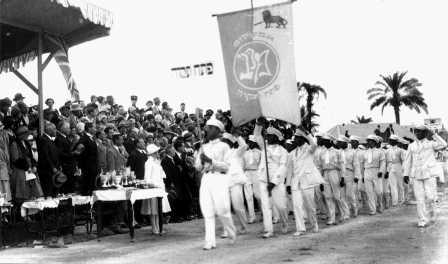 The first Maccabiah, 1932 (PHO\1354033)