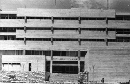 Beit Agron, planned by David Reznik